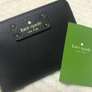 ケイトスペードニューヨーク(kate spade new york)のケイトスペードコインケース♡(コインケース)