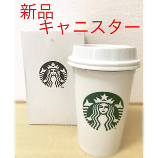 スターバックスコーヒー(Starbucks Coffee)のスターバックス キャニスター To Go カップ型 保存容器 新品(その他)