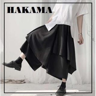 ☆sale☆ 重ね レイヤードデザイン 袴パンツ ワイドパンツ モード系(カジュアルパンツ)