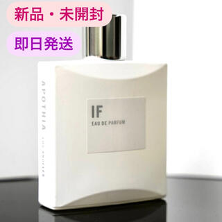 Ron Herman - 【新品・未開封】APOTHIA IF 香水★50ml