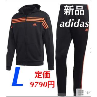アディダス(adidas)の【新品】adidas ジャージ上下セット 定価9790円(セットアップ)