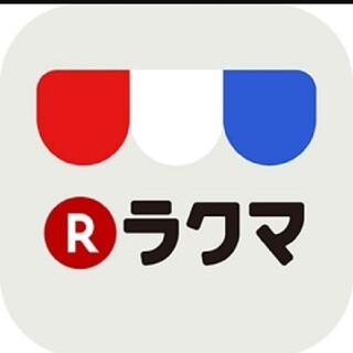 ヤクルト(Yakult)のこんちゃん専用(化粧水/ローション)