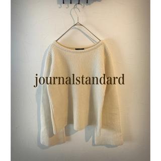 ジャーナルスタンダード(JOURNAL STANDARD)のジャーナルスタンダード woolリブフレアニット(ニット/セーター)