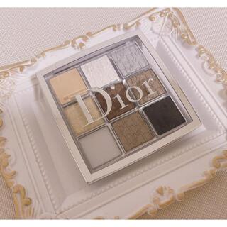 ディオール(Dior)のDIOR バックステージカスタムアイパレット001(アイシャドウ)(アイシャドウ)