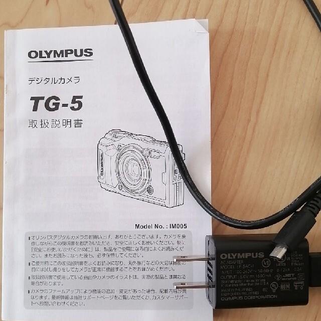 OLYMPUS(オリンパス)のOLYMPUS オリンパス TG TG-5 ブラック スマホ/家電/カメラのカメラ(コンパクトデジタルカメラ)の商品写真