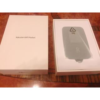 ラクテン(Rakuten)の楽天モバイル モバイルルーター(PC周辺機器)