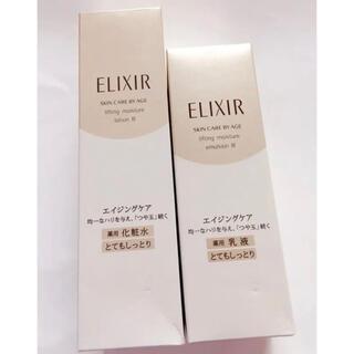 シセイドウ(SHISEIDO (資生堂))のエリクシール 化粧水 乳液 とてもしっとりセット✨(化粧水/ローション)