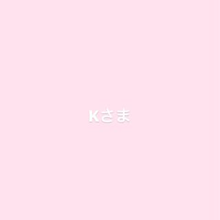 防弾少年団(BTS) - COOKY ポーチ BT21 ジョングク愛用 グク BTS Jungkook