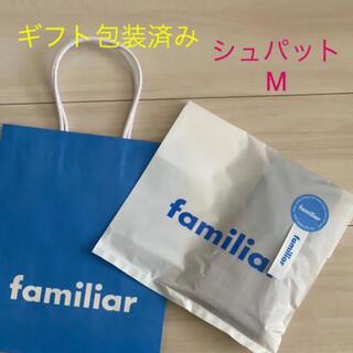 ファミリア(familiar)の新品未使用 ギフト包装済 ファミリア シュパット M マーナ  エコバッグ(その他)