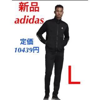 adidas - 【新品】adidas ジャージ上下セット 定価10439円