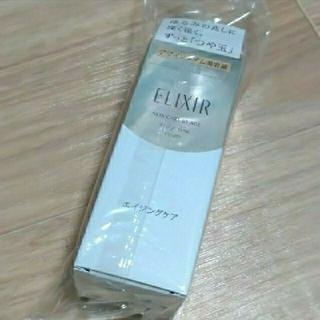 ELIXIR - おまけ付き! エリクシールシュペリエル デザインタイムセラム (40ml)