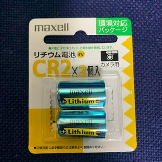 マクセル(maxell)のCR2 リチウム電池 カメラ用 2本 送料込(バッテリー/充電器)