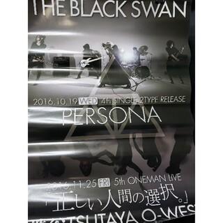 THE BLACK SWAN TBS PERSONA ペルソナ ポスター(ミュージシャン)