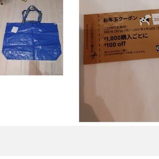 イケア(IKEA)のイケア IKEA クーポン バッグ M(ショッピング)
