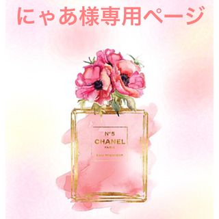 CHANEL - 【新品・未使用品】CHANEL ピアス ノベルティ