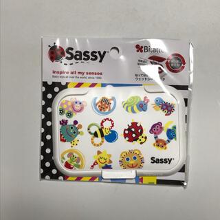 サッシー(Sassy)のsassy おしりふきの蓋 新品未使用(ベビーおしりふき)