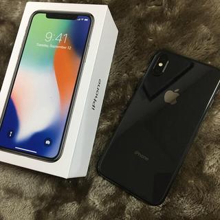 iPhone - iPhone X 256GB 美品