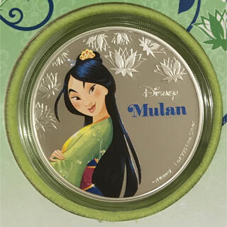 ディズニー(Disney)のムーラン 1オンス銀貨プルーフ 2016年ニウエ発行(貨幣)