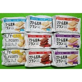 アサヒ(アサヒ)のクリーム玄米ブラン 9個セット(5種類) 賞味期限2021年3月(ダイエット食品)