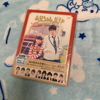 Johnny's - お兄ちゃんガチャ【初回限定生産盤】【Blu-ray】