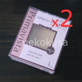 Primavista - 【2個セット】プリマヴィスタ ファンデーション(レフィル)