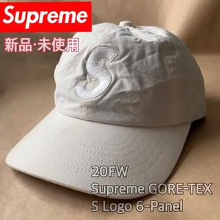 シュプリーム(Supreme)のSupreme GORE-TEX  Sロゴ キャップ シュプリーム ゴアテックス(キャップ)