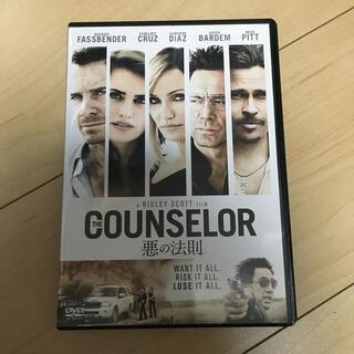 悪の法則 DVD(外国映画)