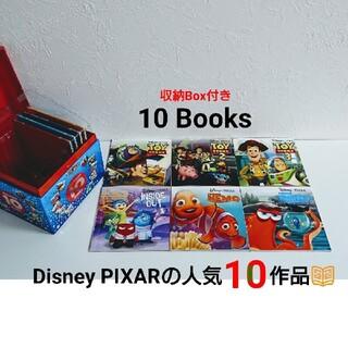 ディズニー(Disney)の新品☆収納箱付き ディズニー 英語の絵本 10冊セット DisneyPIXAR(洋書)
