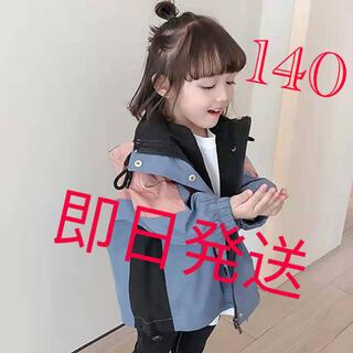 KCDA001春秋子供服 キッズ  フード付き スポーツ ジャケット アウター(ジャケット/上着)