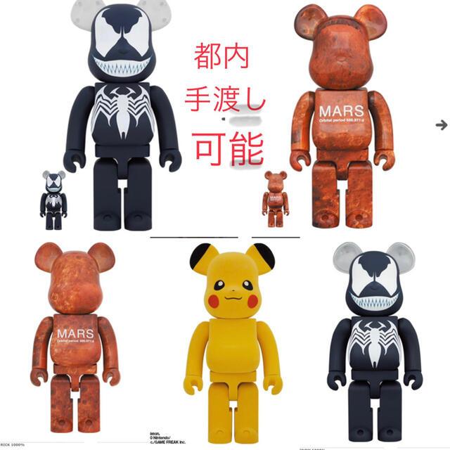 MEDICOM TOY(メディコムトイ)のベアブリック ピカチュウ MARS VENOM セット エンタメ/ホビーのおもちゃ/ぬいぐるみ(キャラクターグッズ)の商品写真