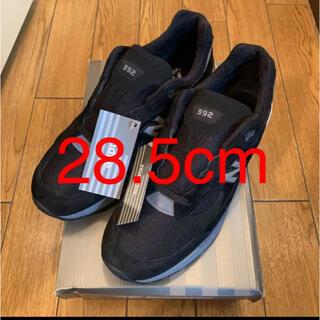ニューバランス(New Balance)の【新品未使用】ニューバランス M992BL 28.5cm ブラック(スニーカー)