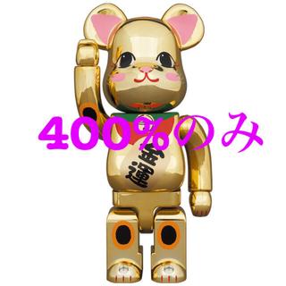 メディコムトイ(MEDICOM TOY)のBE@RBRICK 招き猫 金メッキ 金運 弐  400% ベアブリック (その他)
