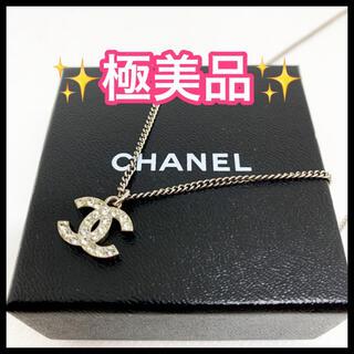 シャネル(CHANEL)のCHANEL ラインストーン ココマーク メタル シルバー 銀 ネックレス(ネックレス)