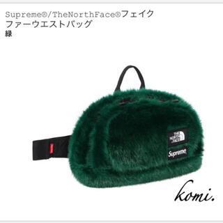 シュプリーム(Supreme)のupreme®/Faux Fur Waist Bag (その他)