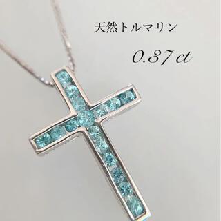 【ソーティング付き】天然トルマリン 十字架モチーフ ペンダントトップ ネックレス