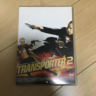 トランスポーター2 DTSスペシャル・エディション DVD(外国映画)