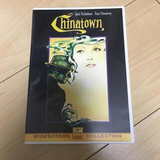 チャイナタウン 製作25周年記念版 DVD(外国映画)