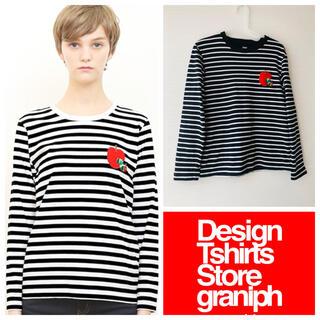 Design Tshirts Store graniph - グラニフ♡はらぺこあおむし ボーダーカットソー