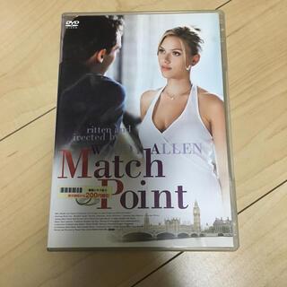 マッチポイント【初回限定版】 DVD(外国映画)