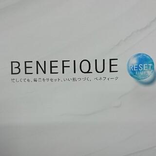 BENEFIQUE - ベネフィーク ローション エマルジョン 化粧水 乳液