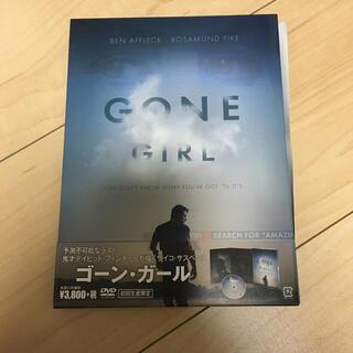ゴーン・ガール〔初回生産限定〕 DVD(外国映画)