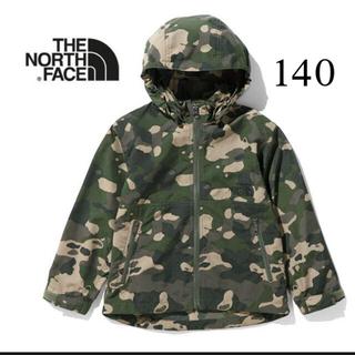 THE NORTH FACE - ノースフェイス ノベルティコンパクトジャケット 140