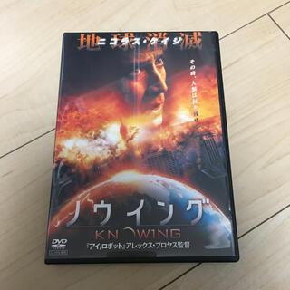 ノウイング DVD(外国映画)