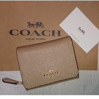 COACH - 大人気色❗コーチ三つ折り財布  トープ