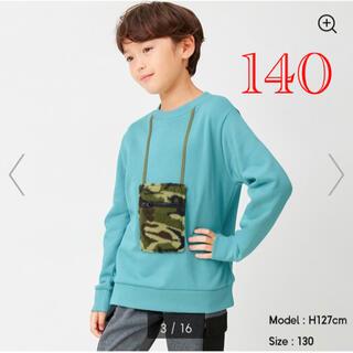 GU - 新品 GU キッズ 男の子 裏起毛 スウェット プルオーバー トップス 140