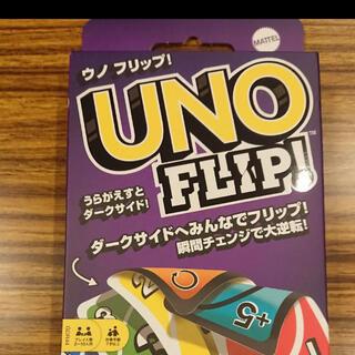 ウーノ(UNO)のUNO FLIP  ウノ フリップ ダークサイドへみんなでフリップ(トランプ/UNO)