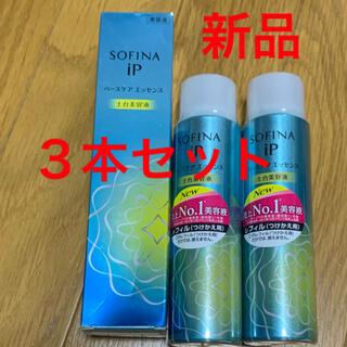 ソフィーナ(SOFINA)のSOFINA iP 土台美容液◆iP ベースケアエッセンス90g◆新品◆レフィル(美容液)