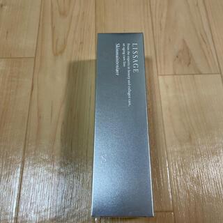 リサージ(LISSAGE)の新品未開封 リサージ スキンメインテナイザー S(化粧水/ローション)
