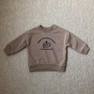 futafuta - バースデー テートテート おじパーカー