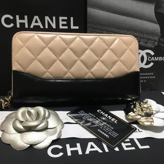 シャネル(CHANEL)の超美品♡ CHANEL ガブリエル ドゥ シャネル ラウンドジップ 長財布(財布)